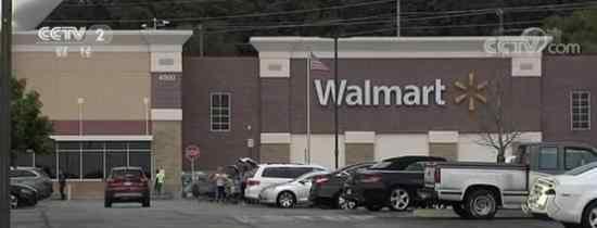沃尔玛停售电子烟 为什么停售因引发肺部疾病