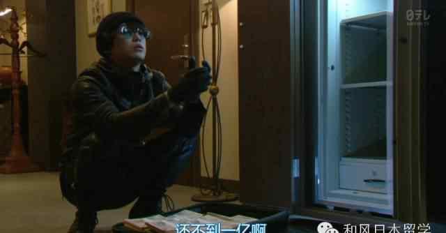 1亿日元是多少人民币 日本贫富差别大吗?上班族一年赚多少?真实生活会怎样?拥有1亿日元资产的富裕阶层,究竟是什么样的人?