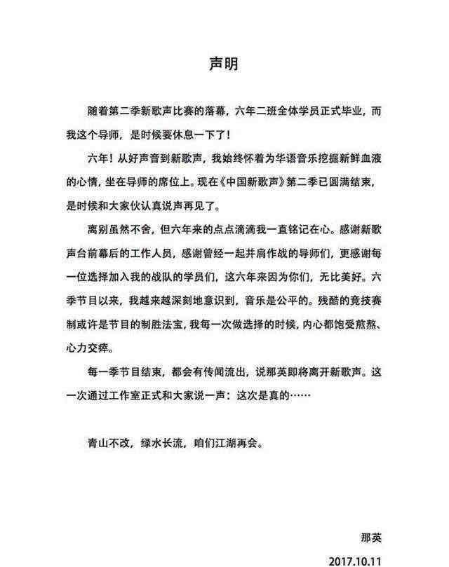 中国新歌声第二季陈奕迅选人的歌 《中国新歌声》第二季扑街,吴亦凡、陈奕迅、鹿晗都得背锅!?