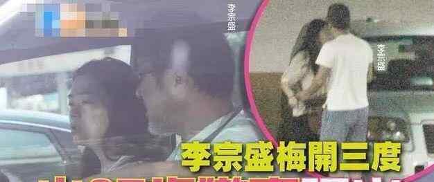 李宗盛与小27岁娇妻逛古董店 到底是什么状况?