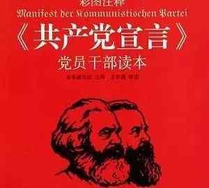 社会主义好还是资本主义好 社会主义好,是做出来的不是吹出来的