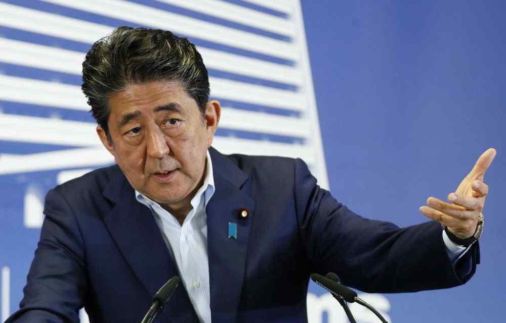 日本消费税上调 过程真相详细揭秘!
