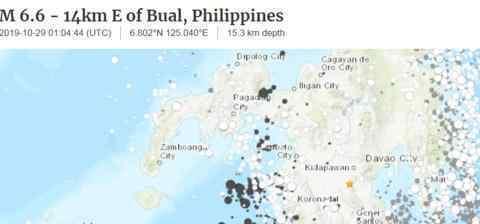 菲律宾6.6级地震 过程真相详细揭秘!