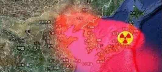 福岛核污染水入海 还原事发经过及背后原因!