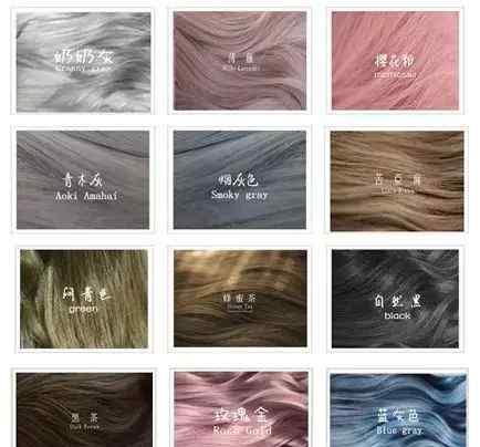 什么牌子的染发剂好 大数据告诉你:什么品牌的染发膏卖的最好?