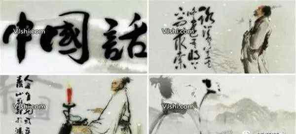 雨音 如诗如画中国语言 | 雨音朗诵:中国话