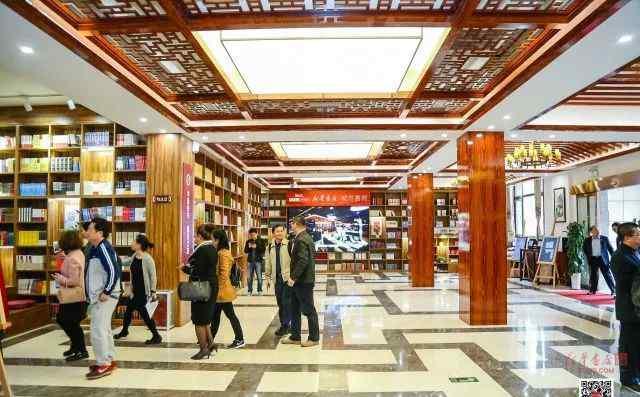 新华书店网上商城官网 全国新华书店网上联合发行平台--- 新华书店网上商城上线运营