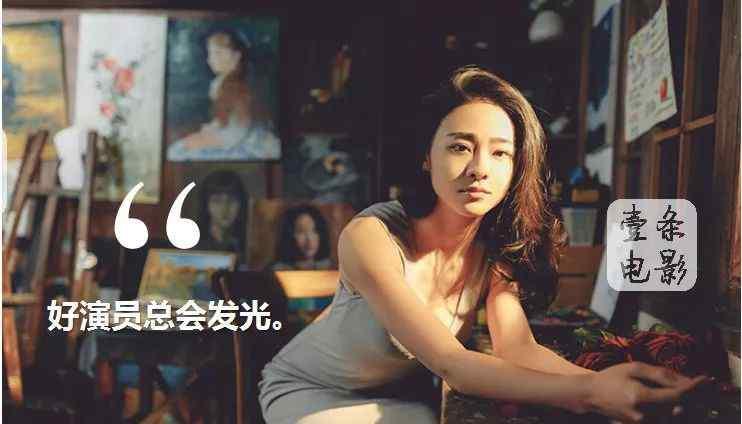 南吉 除了影帝影后,今年柏林的这位中国演员你一定要认识!