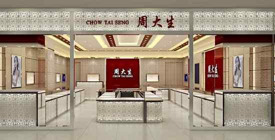 黄金品牌排行 中国黄金珠宝品牌排名