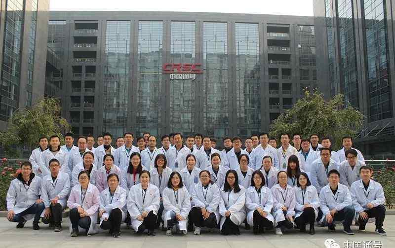 """李莹莹 高铁自动驾驶的""""大脑"""",从中国通号这群科技精英手里诞生!"""
