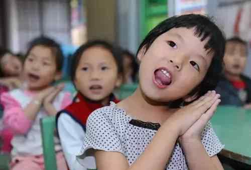 不倒翁儿歌 朗朗上口的幼儿园儿歌60首(常规口令版)