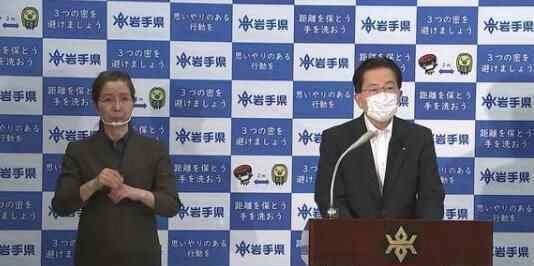 日本最后一个零确诊县失守 目前疫情如何