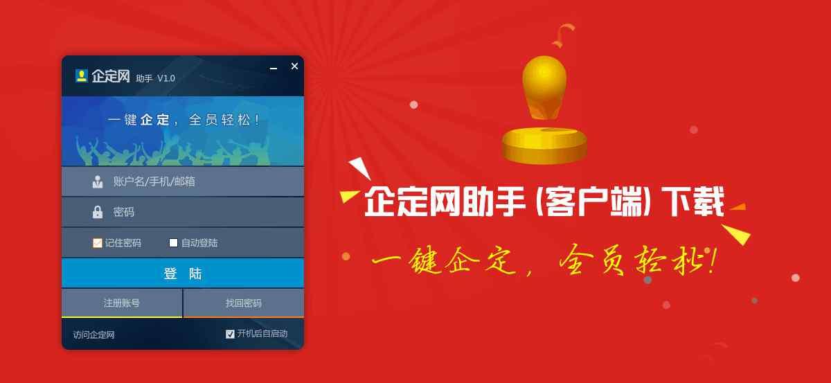 必图社 企定网:国内领先的企业VI在线执行及用品订购平台