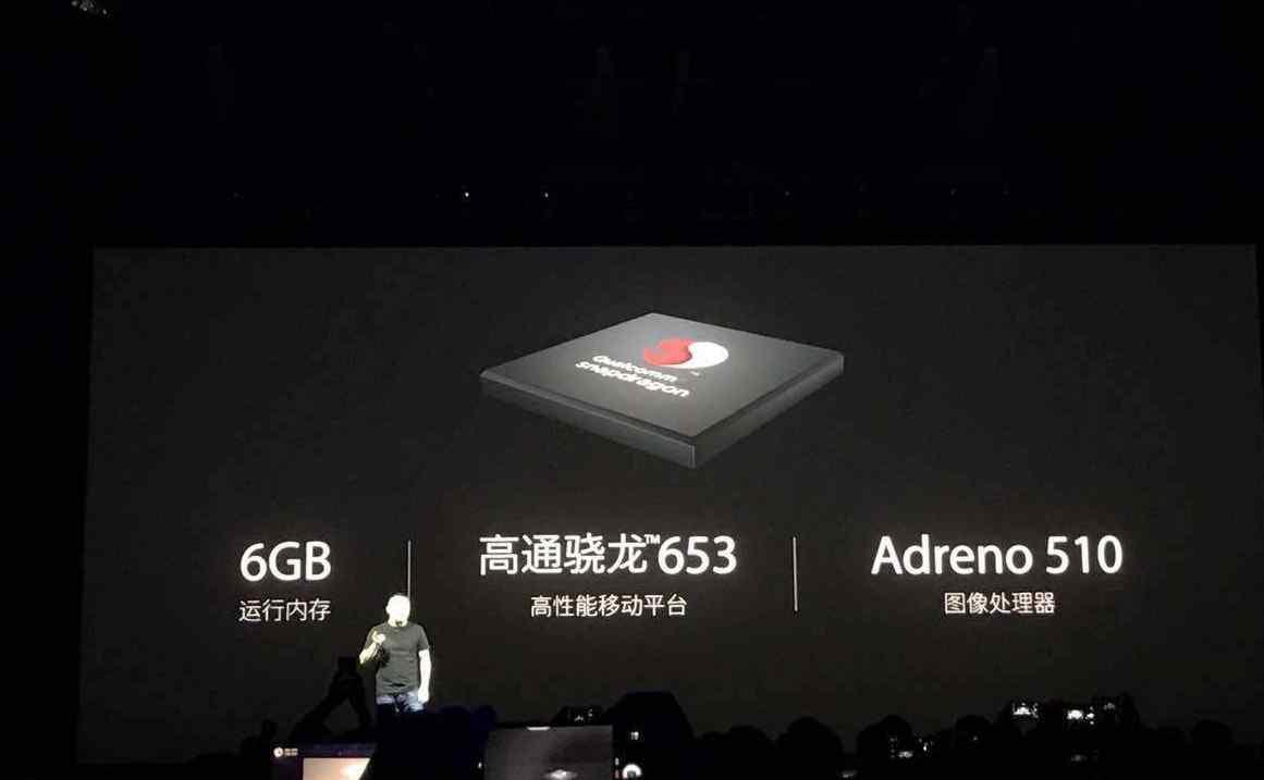 手机4g与6g运存的利弊 4G运存和6G运存哪个更好点?