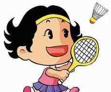 学打羽毛球 小朋友学打羽毛球,几岁合适?