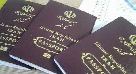 伊朗对中国免签 为什么免签究竟是怎么回事?