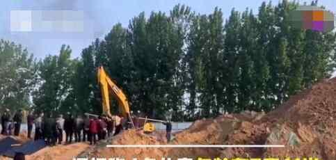 河南小区土方现4具儿童尸体 悲剧真相实在令人痛心