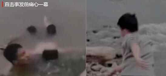 河流突然涨水6人被冲走 遇难者拍下事发前孩子玩耍视频真相令人痛心不已