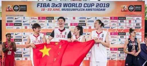 女篮首个世界冠军 这是什么比赛?