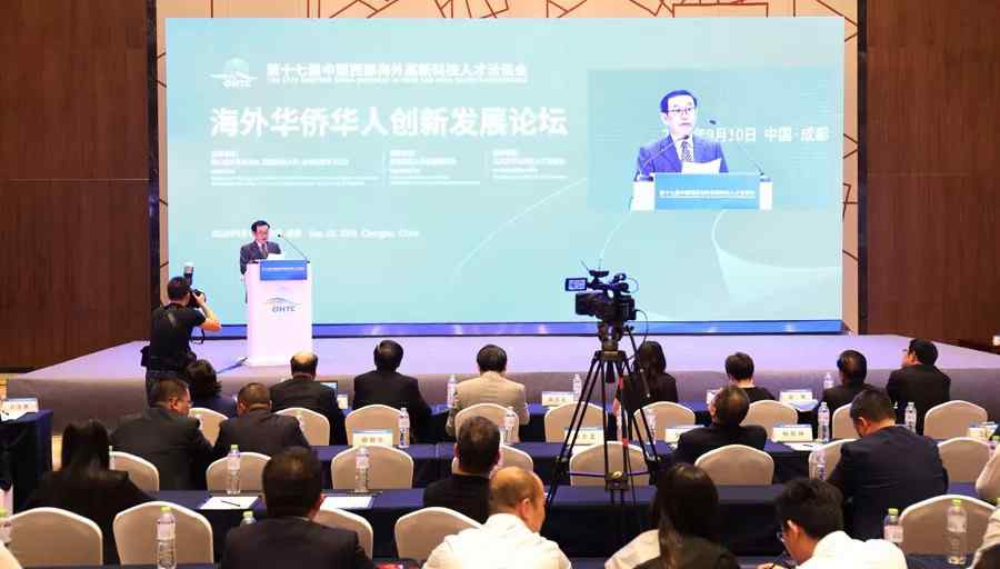 海外侨胞 新时期海外华侨华人的创新与发展