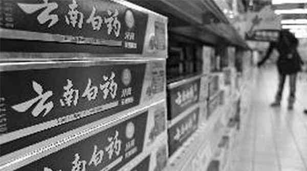 云南白药市值千亿元,近六成药企董事长薪酬上涨