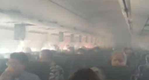 日本客机机舱冒烟,疑似泄漏事故暂未确定