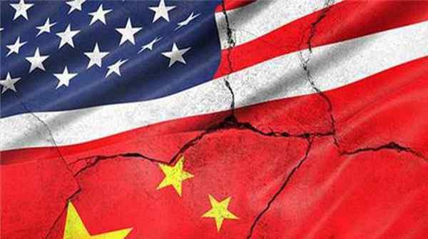 """美封堵中国科技产品,中国已做好打""""持久战""""准备"""