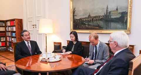 德国总统会见王毅,中德双方为全方位战略合作伙伴