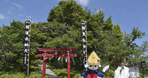 日本最矮山峰迎客,每年吸引1万游客登顶