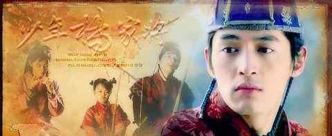 """少年杨家将电视剧 电视剧""""少年杨家将""""太经典了!但男二号该给谁呢"""