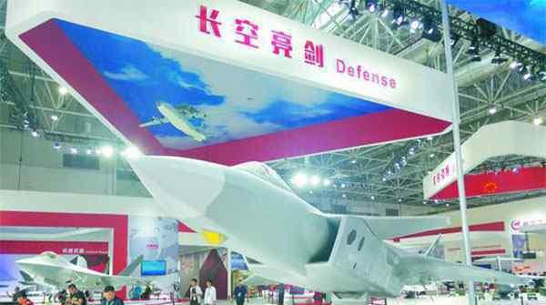 珠海航展亮点依旧是空中主战装备,前沿作战能力受关注