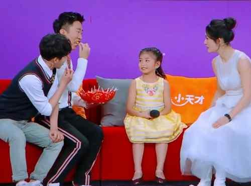 谭芷昀 天籁童音震惊全国  9岁谭芷昀再次高难度开唱