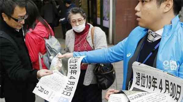 日本70年来最长假十连休,这是一件值得庆祝的事情吗