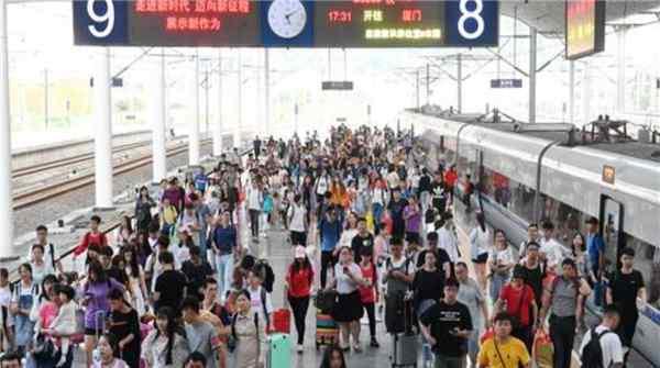 国庆返程高峰,全国铁路迎来客流最高峰