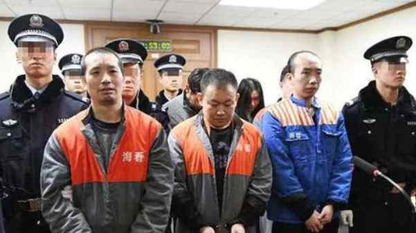 查获北京考试作弊案,多名成员被捕立案