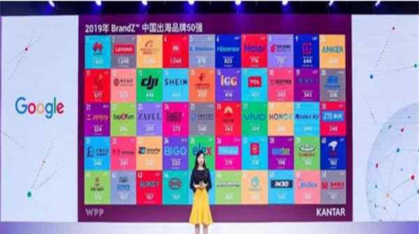 中国出海品牌50强榜单发布 华为荣登榜首