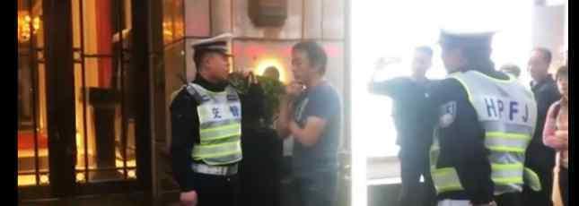 交警教育日本男子,为交警的执法态度点赞
