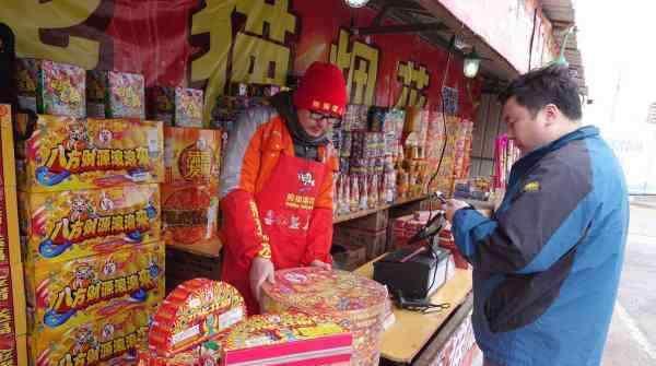 北京猪年烟花开卖,首次采用实名制