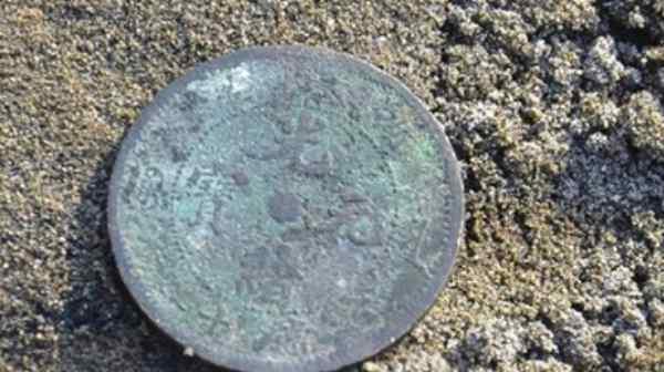 杭州一学生拿出一古币,估价一枚钱币价值百万