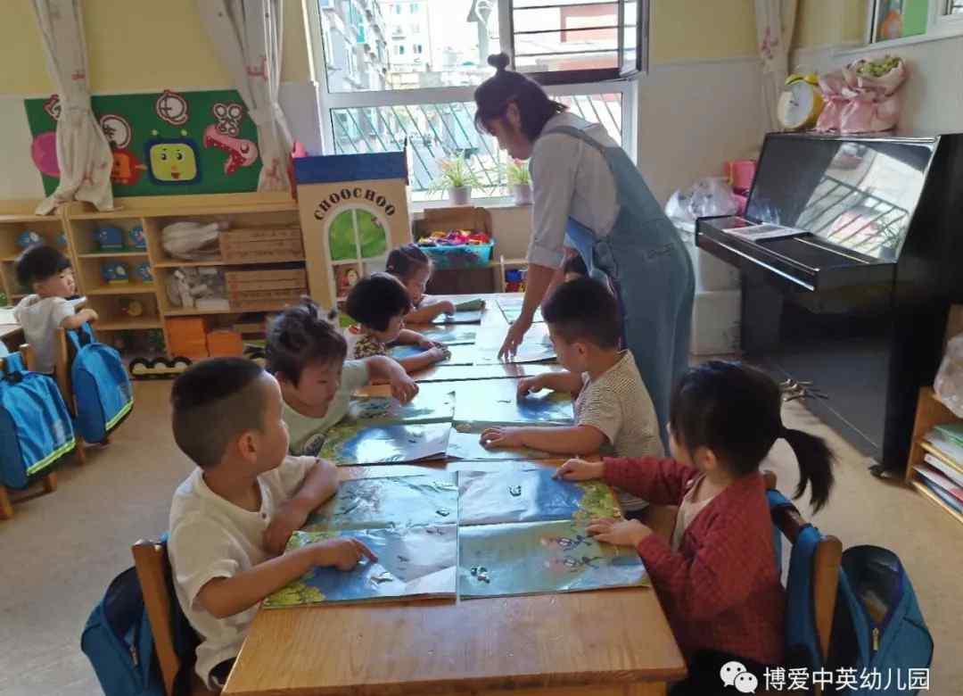 中班识字表 【中班】正向识字图书——让我们爱上阅读