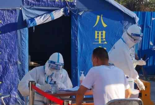 北京新增2例境外输入确诊关联病例 31省区市新增17例确诊