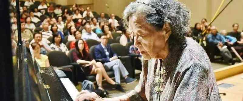 中国第一代钢琴家巫漪丽去世,一曲梁祝成绝响