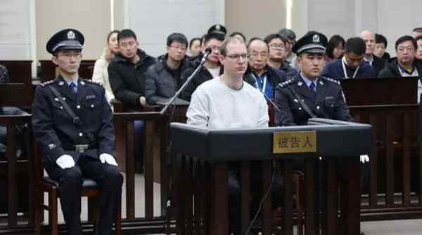 加籍毒贩一审死刑,外交压力犹存法律审判公正依旧