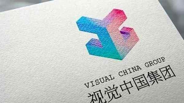 视觉中国被行政处罚,三十万罚款背后维权应有下文