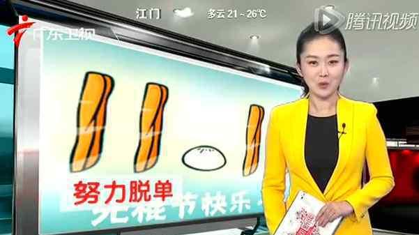 中国光棍潮来袭,中国光棍人数持续增加