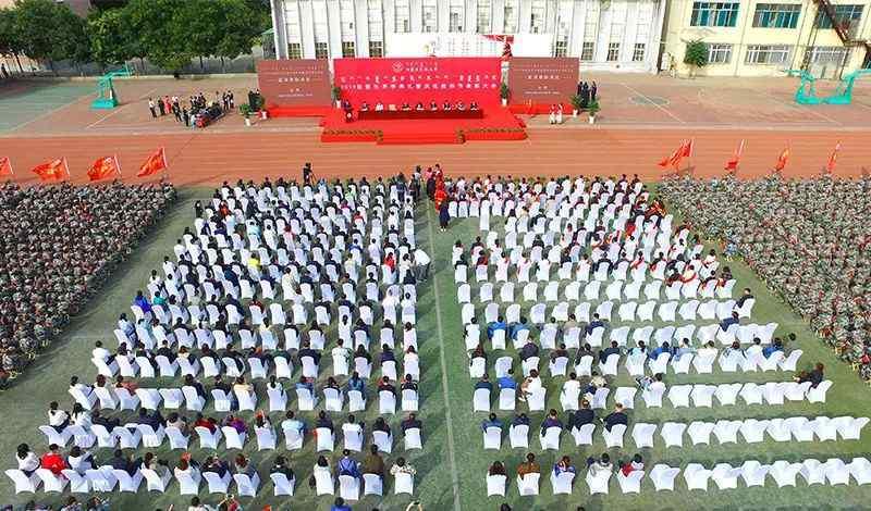 内蒙古民族大学校歌 内蒙古民族大学举行2019级新生开学典礼暨庆祝教师节表彰大会