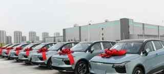 爱驰汽车出口欧盟500辆定制欧版U5正式启运 真相原来是这样!