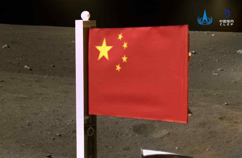 嫦娥五号月表国旗展示照片公布 嫦娥五号月表国旗展示照片公布 事情经过真相揭秘!