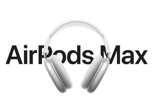 苹果头戴式耳机不配充电头 苹果头戴式耳机不配充电头 具体是什么情况?