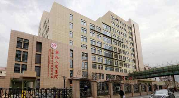 上海九院官网 上海九院整形价格表2017版最新出炉